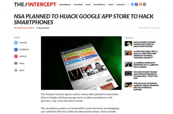 planned hack google store