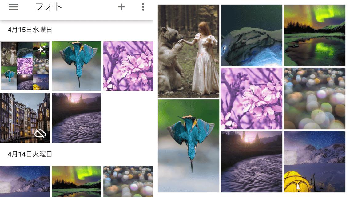 無料かつ容量無制限でiOS・Android・ブラウザから使える写真サービス「Googleフォト」使い方まとめ