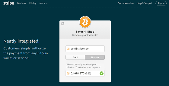 2015年6月 ビットコイン