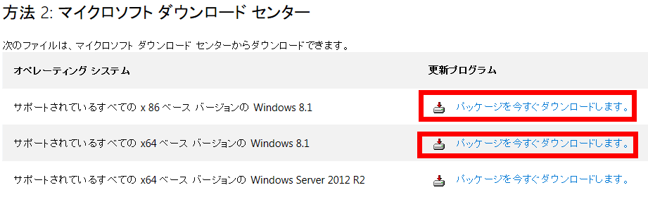 Disable Windows Update Group Policy Server 2012 R2