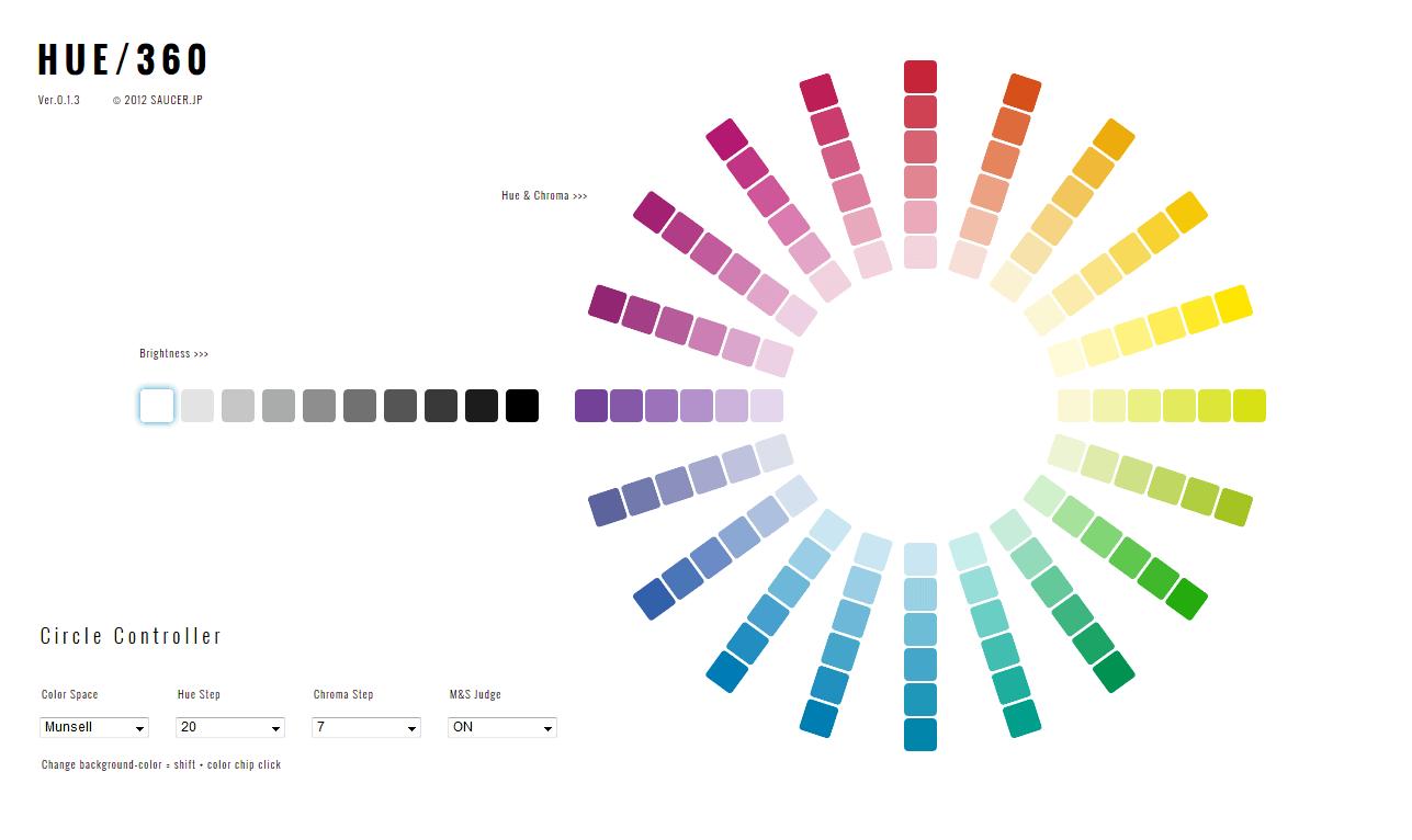 イラストやデザインに使いたい色と調和する色をクリック1つで教えて
