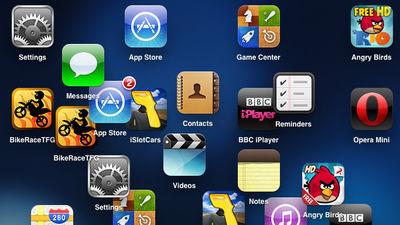 非脱獄iPhoneやiPadにも複数ルートから感染する極悪マルウェア「YiSpecter」が拡散中