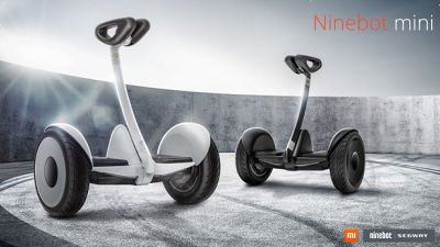 Xiaomi's Cheap · Electric Kickboard