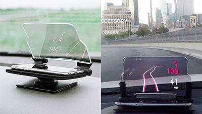 スマホを一瞬で車載ヘッドアップディスプレイに変える「HUDWAY Glass」