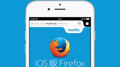 Mozillaの画像 p1_5