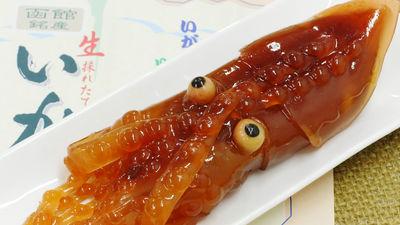 いか丸ごと1匹のツヤツヤした姿を再現した手作りの和菓子「いかようかん」試食レビュー