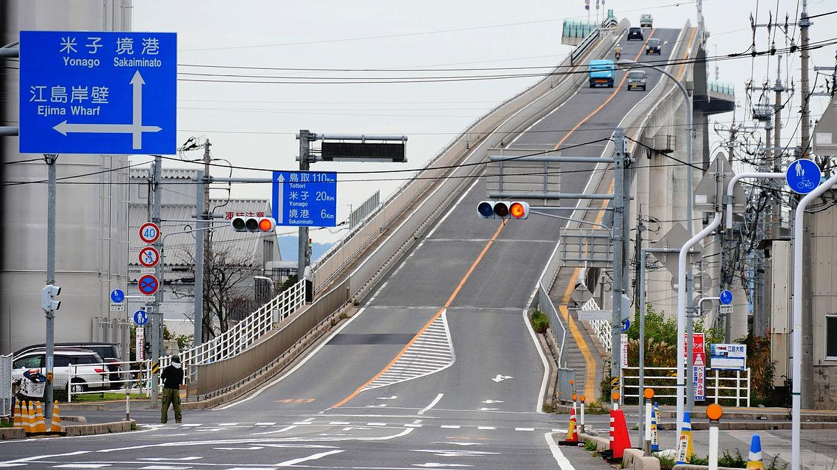 「ベタ踏み坂」こと江島大橋が壁のように見える場所まで行ってきた