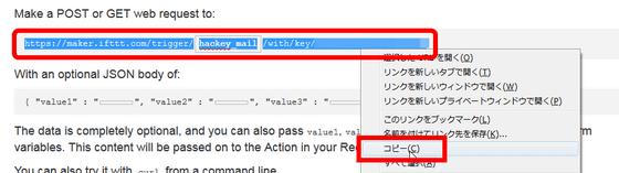 鍵を回すだけでWebサービスをコントロールできる「Hackey」を使ってみた