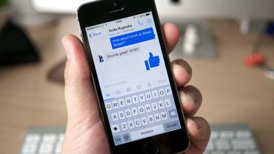 Googleが「LINE」やFacebookの「Messenger」に対抗する新たなメッセンジャーアプリを開発中
