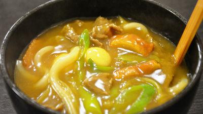 カレーうどんの底からご飯がひょっこり現れる「忍者カレーうどん」を食べてきた
