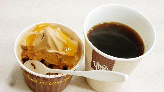 Hot Chocolate Dense Price