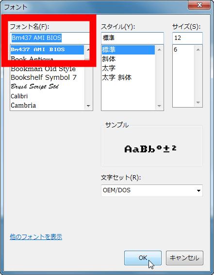 ami bios ダウンロード