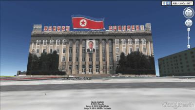 世界一の謎の国「北朝鮮」をGoogle Earthでエア旅行する方法