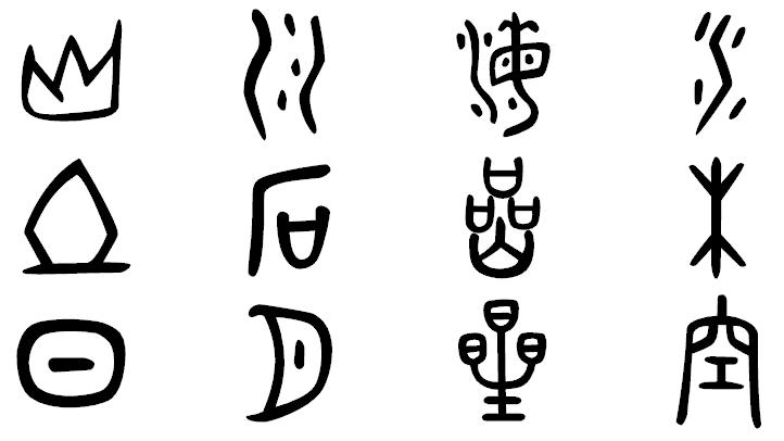 ... っぽいフォント「春秋-tsu