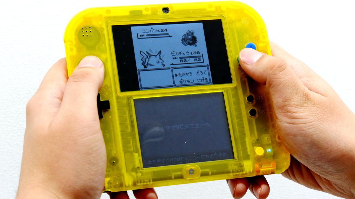 わずか1万円で3ds用ゲームがプレイし放題な「ニンテンドー2ds」は3dsとは