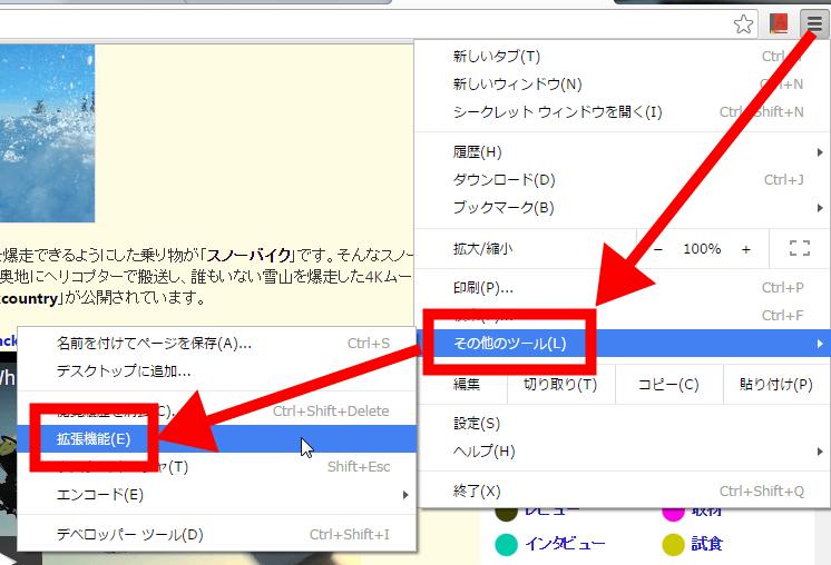 google dictionary english