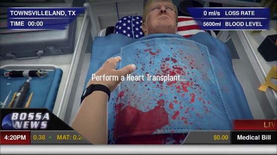news surgeon simulator meet donald trump