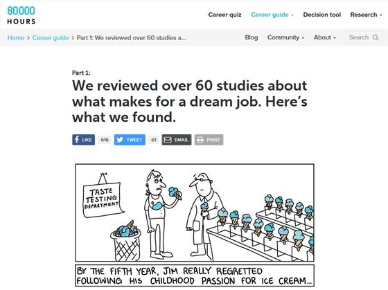 https 80000hours.org career-guide job-satisfaction