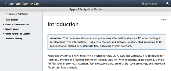 Apple's new file system