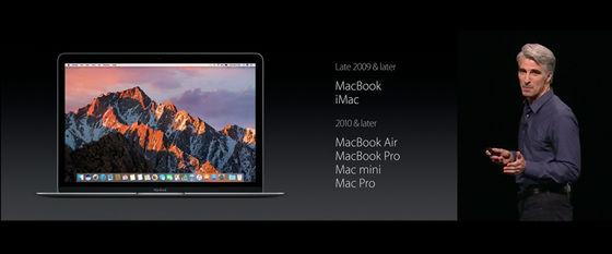 Mac Os Xは新名称「macos」へ、siri対応や自動アンロックなど8つの新機能が追加される Gigazine