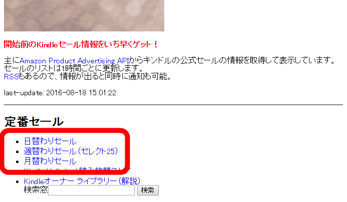 Images of 利用者‐会話:Ta2o - JapaneseClass.jp