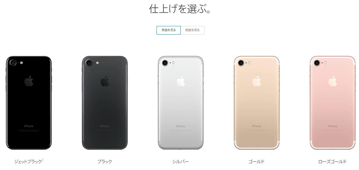 Japanese SIM Free