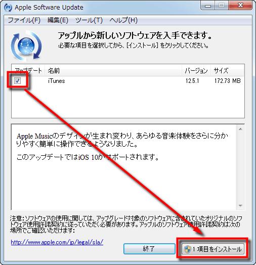 problem software update ios 10