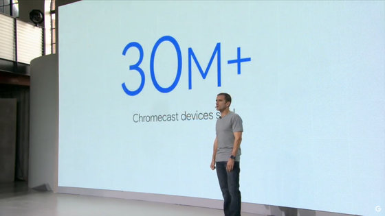 "Google announces ""Chromecast Ultra"" that supports 4K and ..."