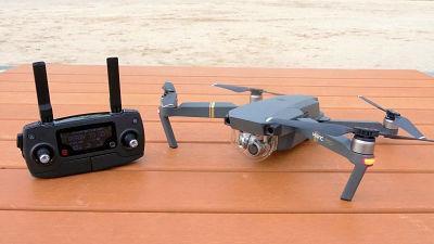 Promotion drone prise de vue, avis drone video