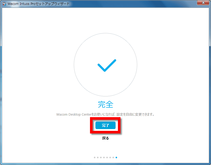 Wacom Desktop Center Download
