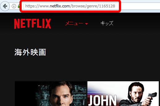 WWW NETFLIX COM BROWSE GENRE