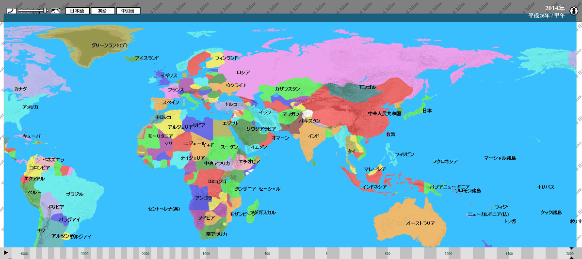 World historical atlas that can be displayed in a period of one the map can be dragged around with a mouse enlarging reducing with the mouse wheel by default the map is set in 2014 and in the japanese part the gumiabroncs Gallery