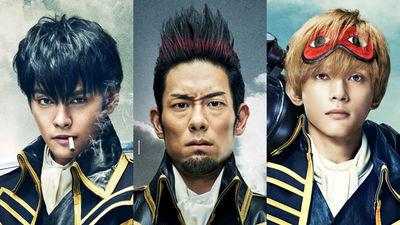 2017年7月14日(金)公開の映画「銀魂」に登場するキャラクターのうち、真選組の土方十四郎・近藤勲・沖田総悟のビジュアルが解禁となりました。演じるのは 土方が柳楽優