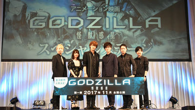 Anime Movie Godzilla Monster Planet Is A Major Feature Of The Trilogy Composition Mr Mamoru Miyano As The Main Character Haruo Role Gigazine