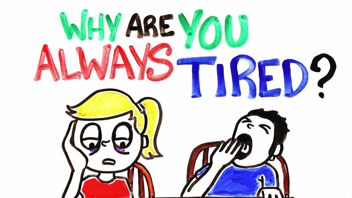 あなたがいつも疲れているワケ ...