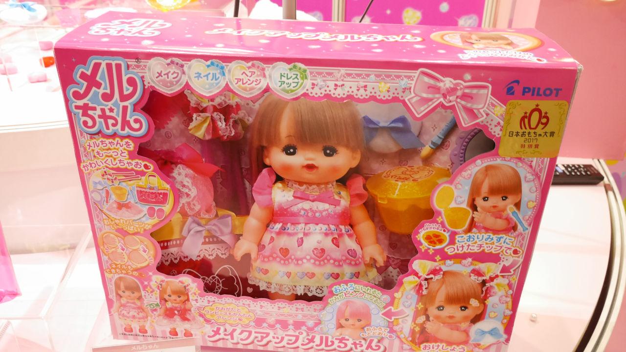 この温度の変化でお化粧ができる「メイクアップメルちゃん」は5800円(税別)で2017年7月発売予定だとのこと。