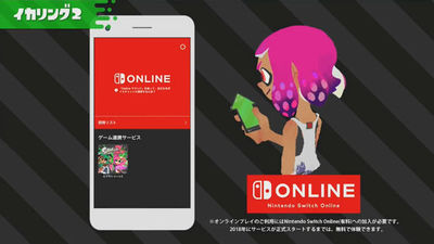 で 遊べる アプリ オンライン 友達 と