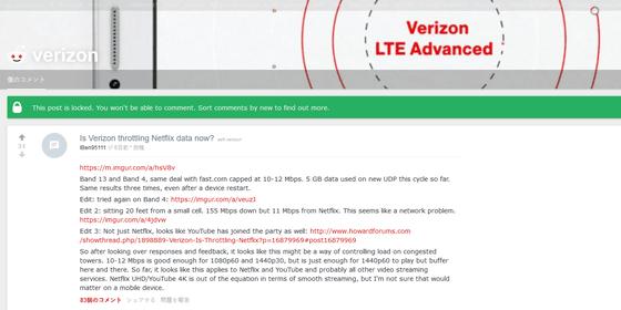 Verizon found that Verizon did a test to limit communication