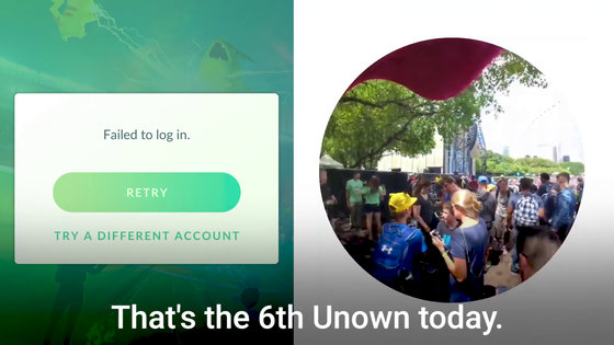 Pokemon Go Unown Event