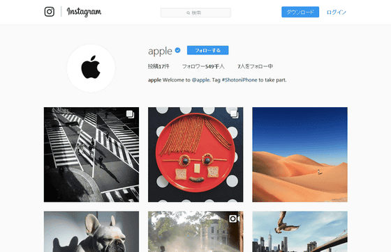 Apple opened an official instagram account what on earth are you furthermore as noted in shotoniphone in the description field of the official instagram account it is clear that apple has the intention of using users ccuart Choice Image