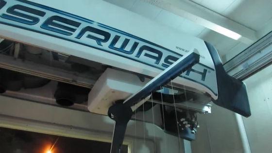 Exit  Crew Car Wash