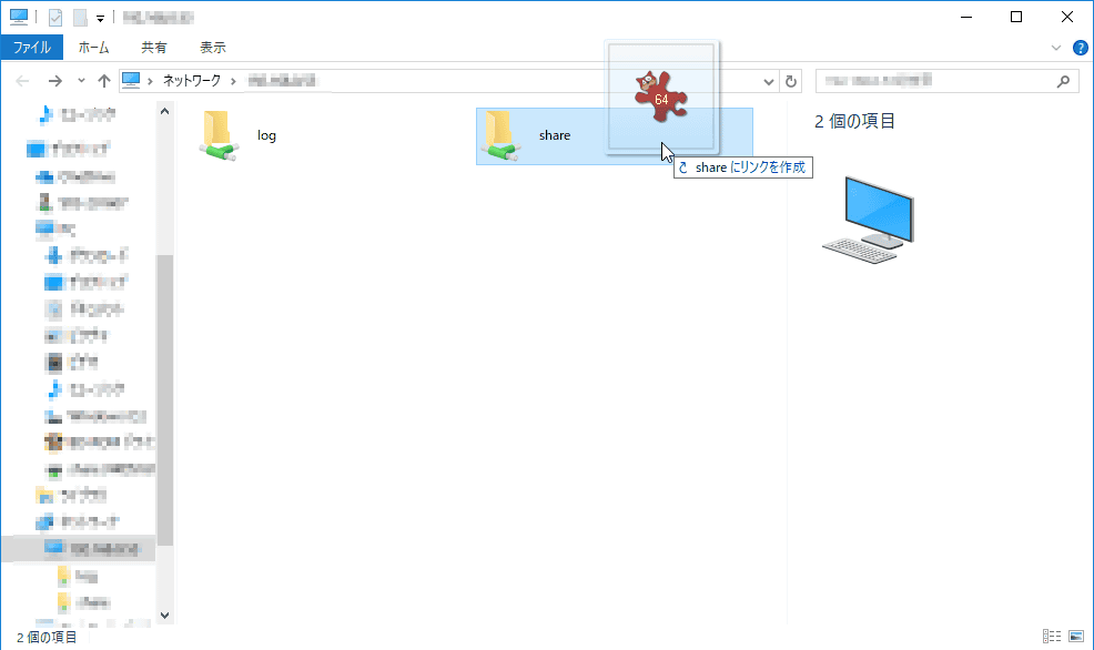 Procedure to create shared folders with Disk Station Manager