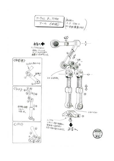 https www.nintendo.co.jp clvs manuals starfox2 imgeu pdf clv-p-sadk.pdf