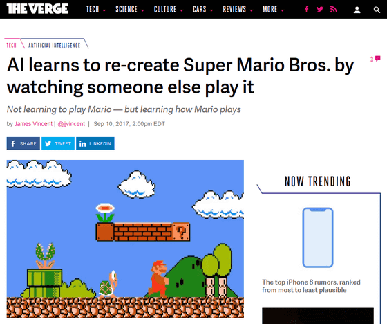 AI can reproduce Super Mario Bros  and Rockman's game itself from