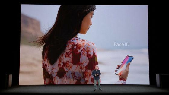 Apple'