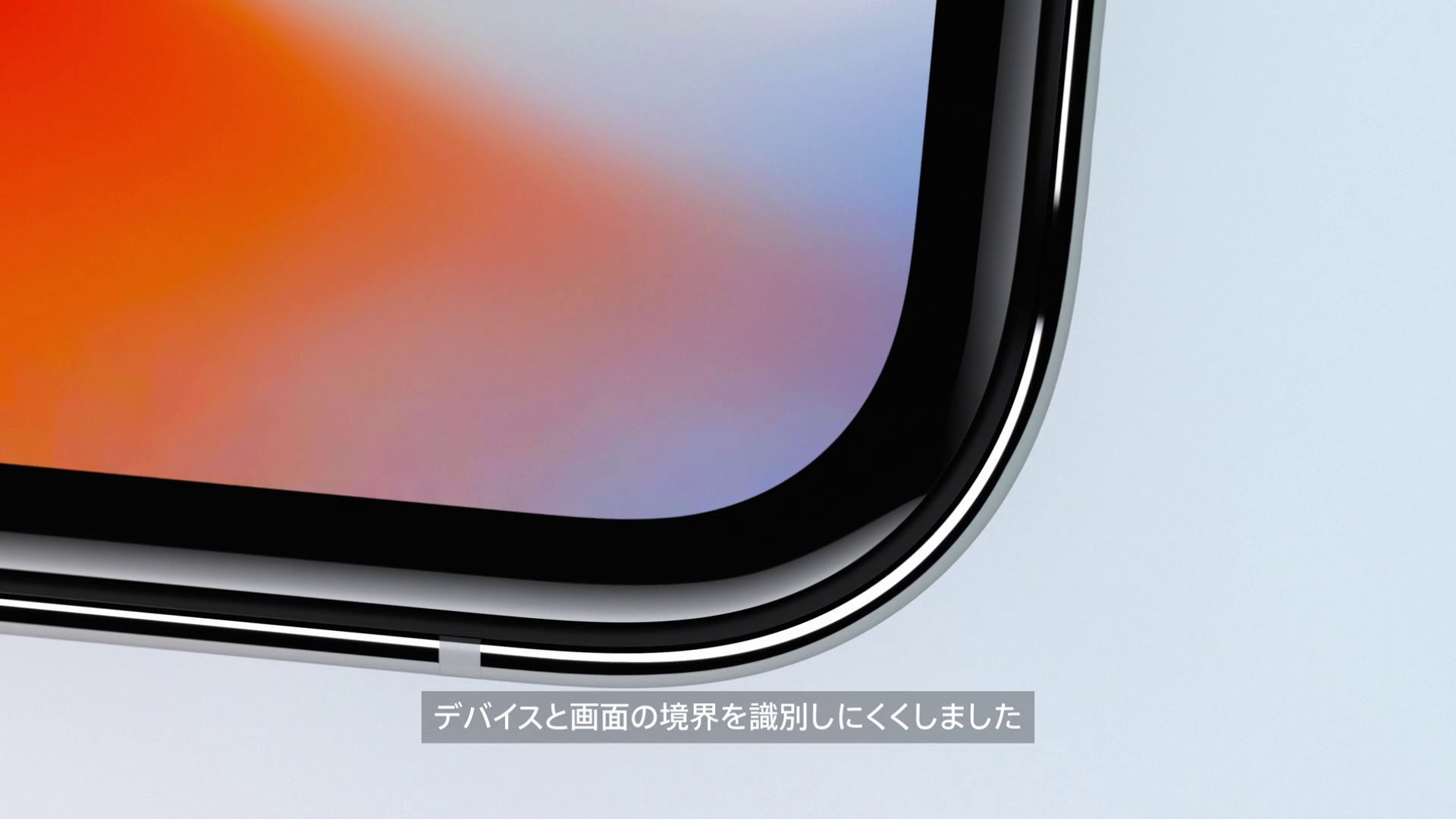"apple iphone in japan Apple has released a new iphone 7 ad called ""race"" made exclusively for japan  the new 30-second spot features the jet black iphone 7."