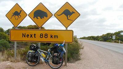 自転車で世界一周した旅人が掲げるゲストハウスを作るという夢