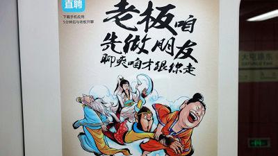 中国語の学習には繁体字も簡体字も欠かすことができない