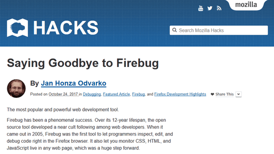 firebug firefox quantum