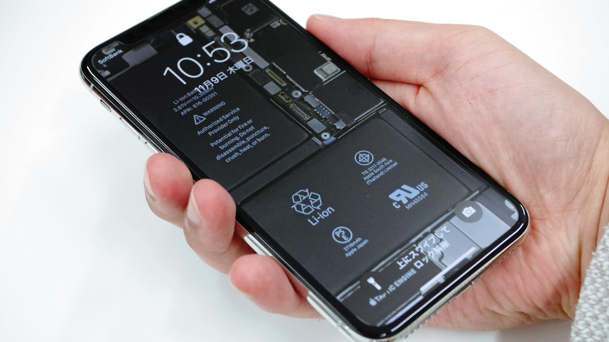 Appearance Of Wallpaper That Can Taste Mood Of Iphone X Disassembled